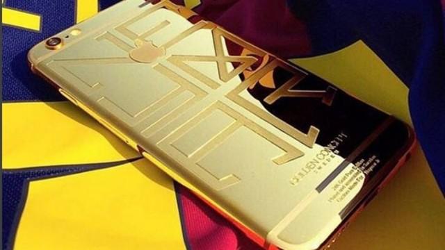 Neymar capa de celular